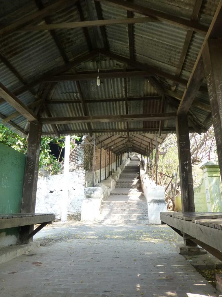 Лестница на холм