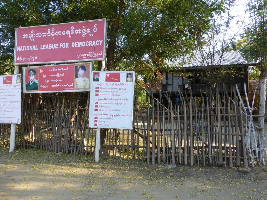 Офис правящей партии
