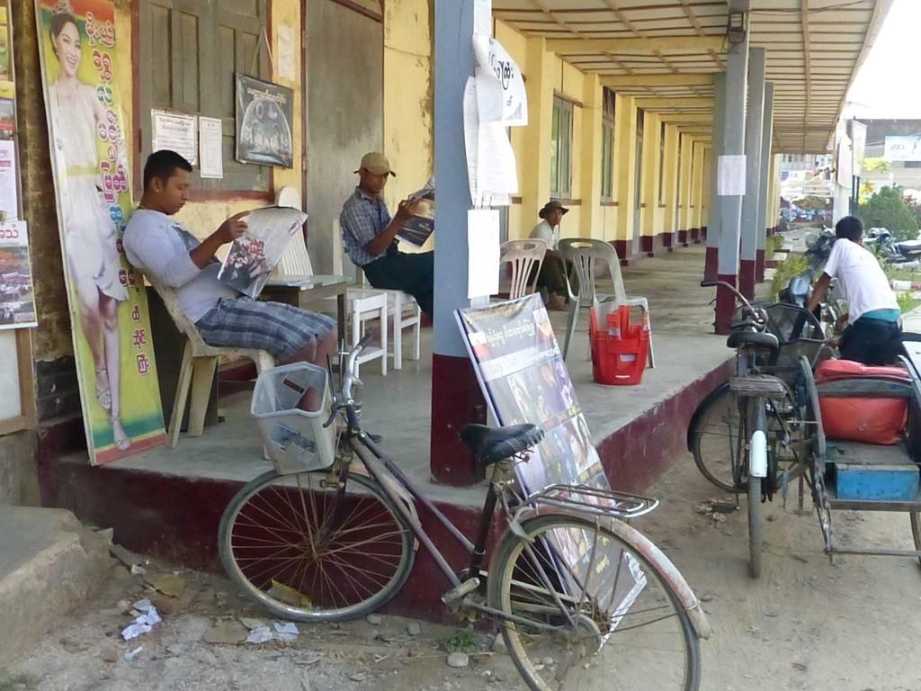 На улицах Тандве