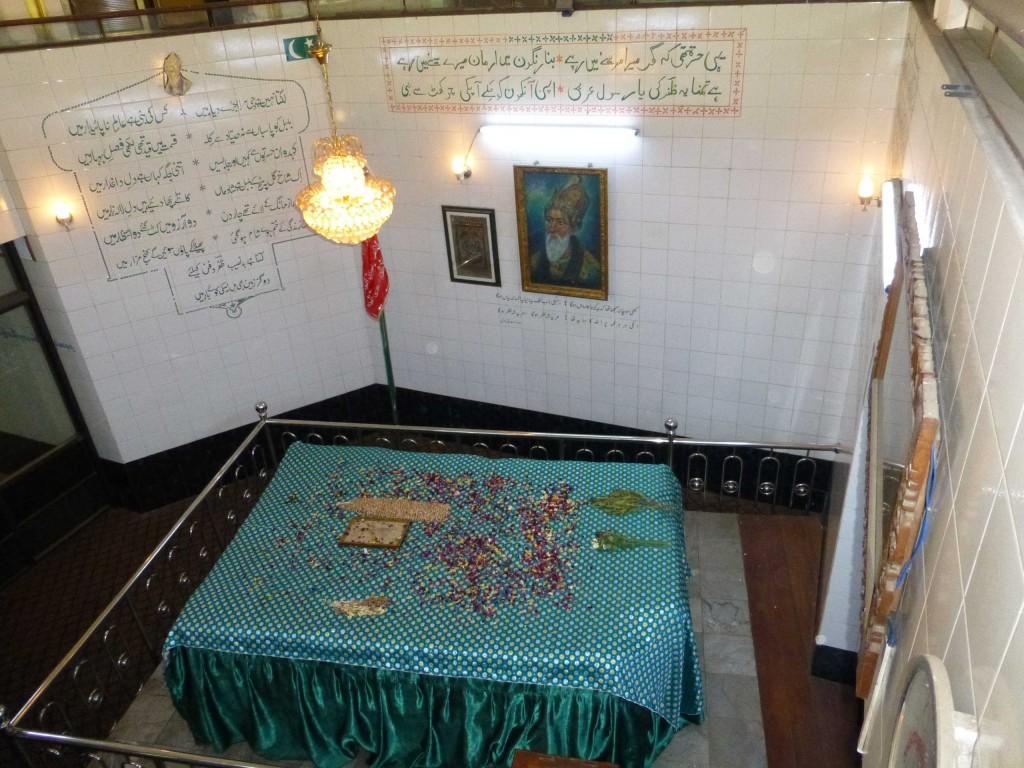 Усыпальница Зафара Бахадура