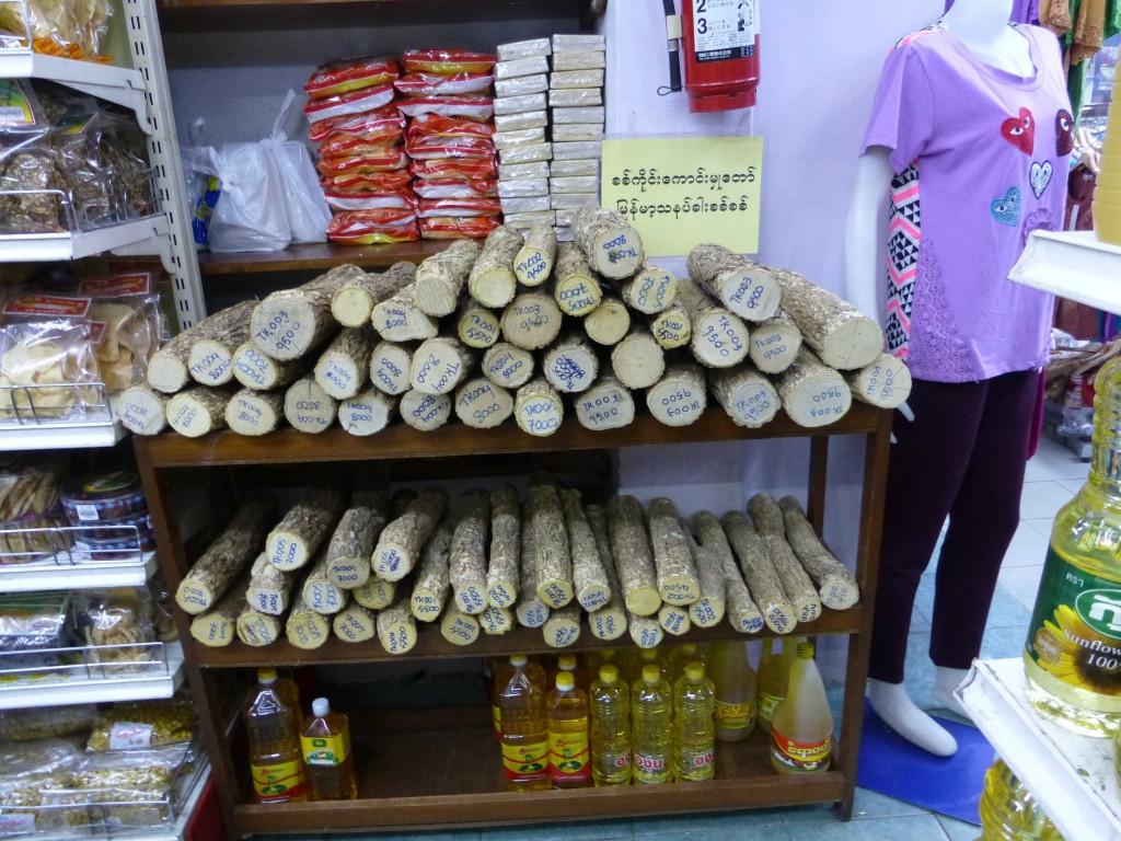 Поленца танаки в супермаркете