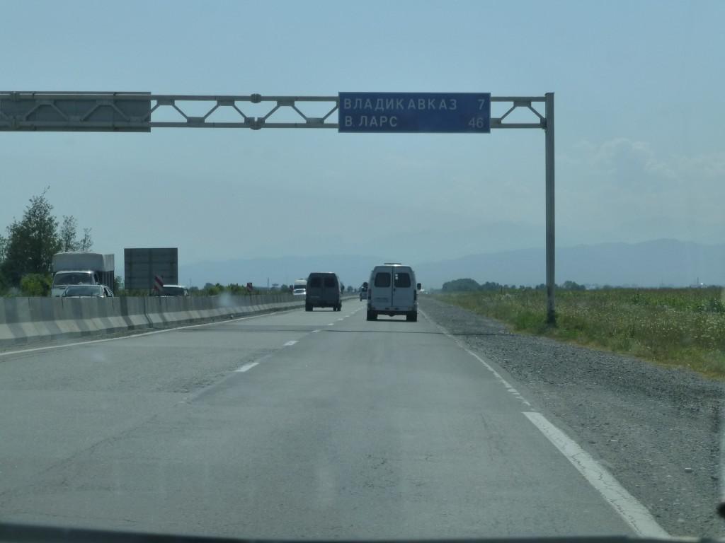 Подъезжаем к Владикавказу