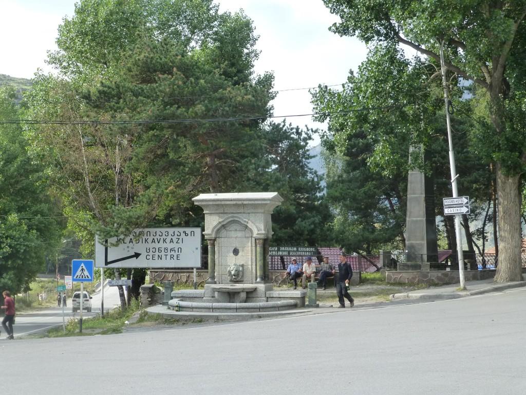 В центре Степанцминды
