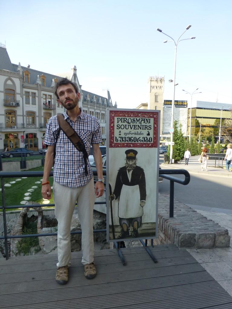Реклама с картиной Пиросмани