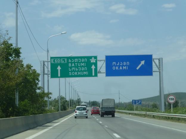 Часть 4. На запад к морю - через Гори, Уплисцихе, Кутаиси
