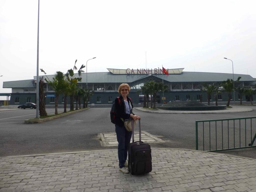 Вокзал Нинь Биня