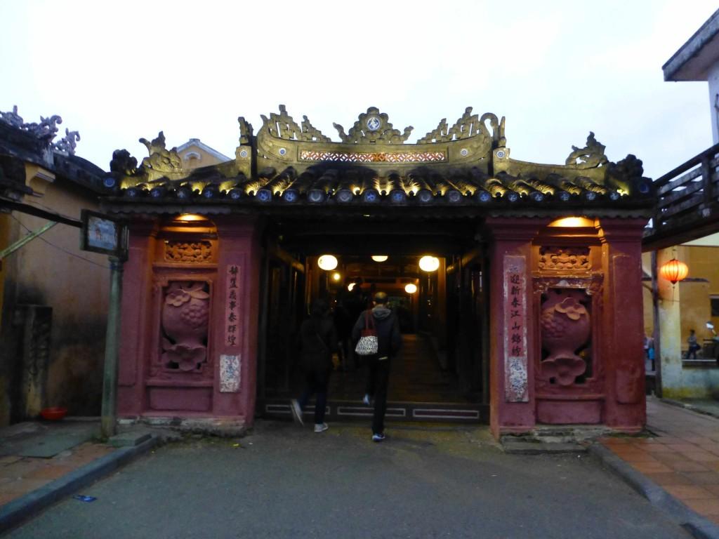 Вход на Японский мостик