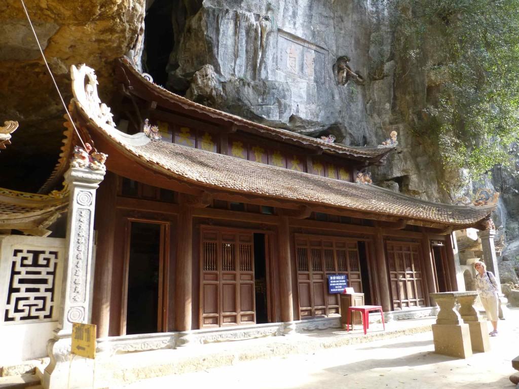 Храм второго уровня