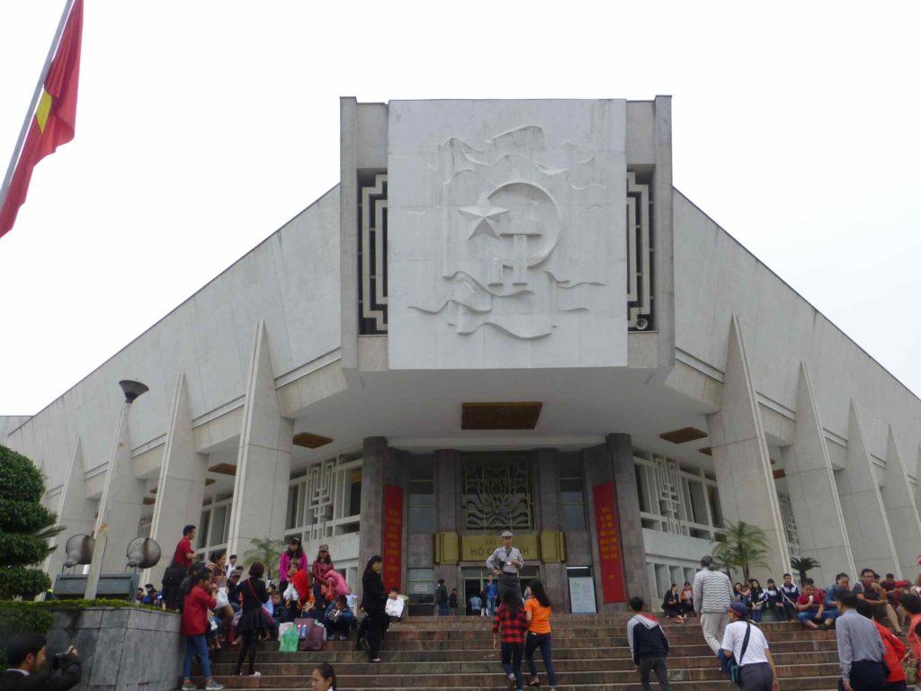 Музей Хошимина