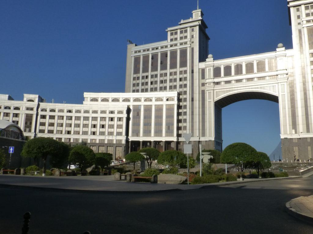Здание с министерствами