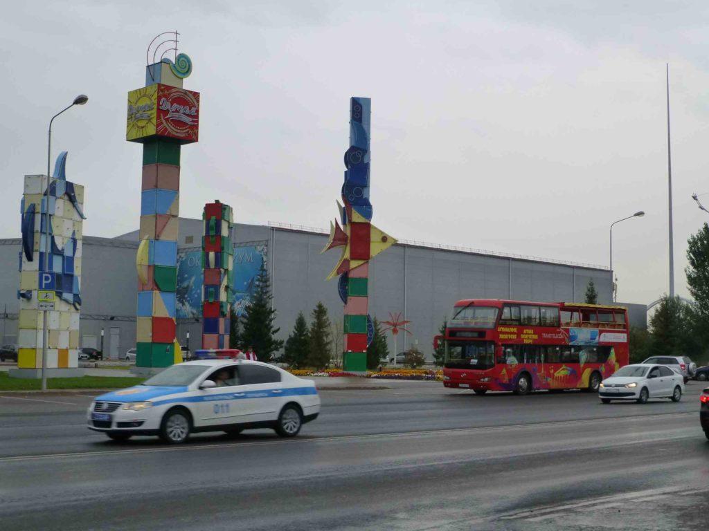 """""""Думан"""" и остановка экскурсионного автобуса"""