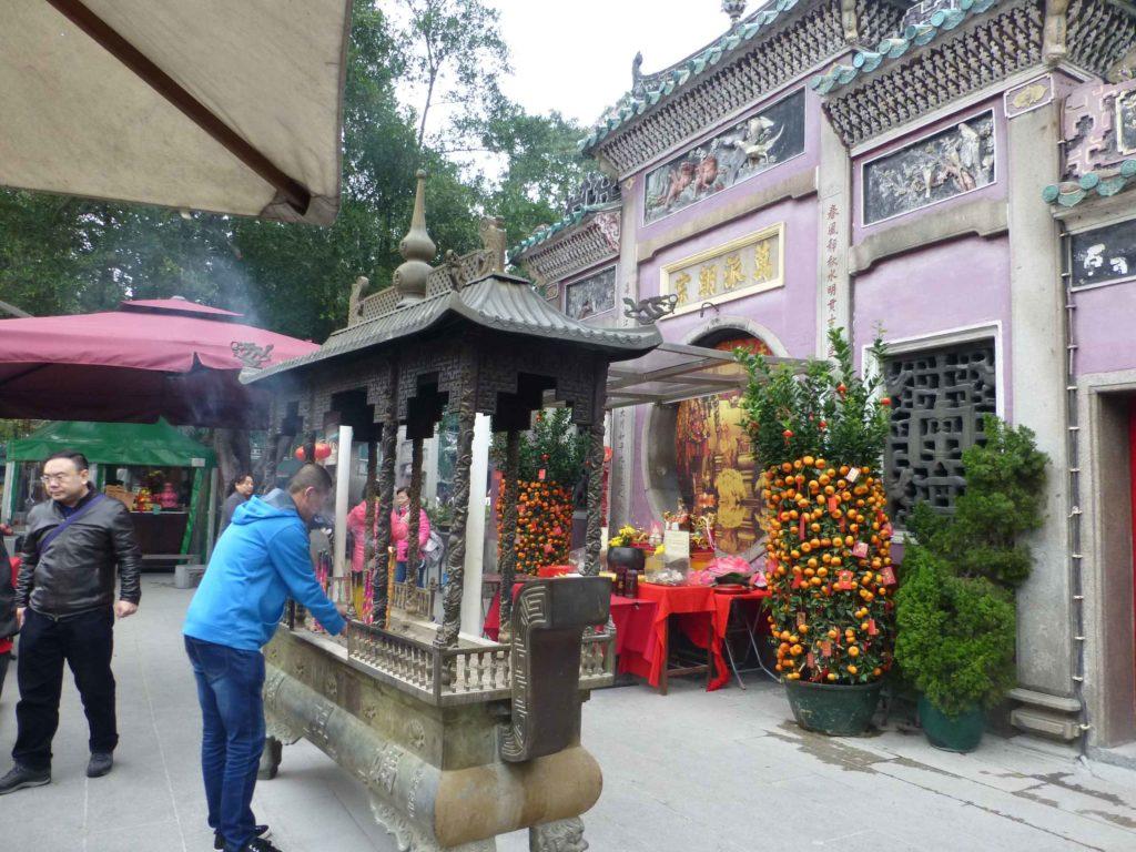 На территории храма А-Ма