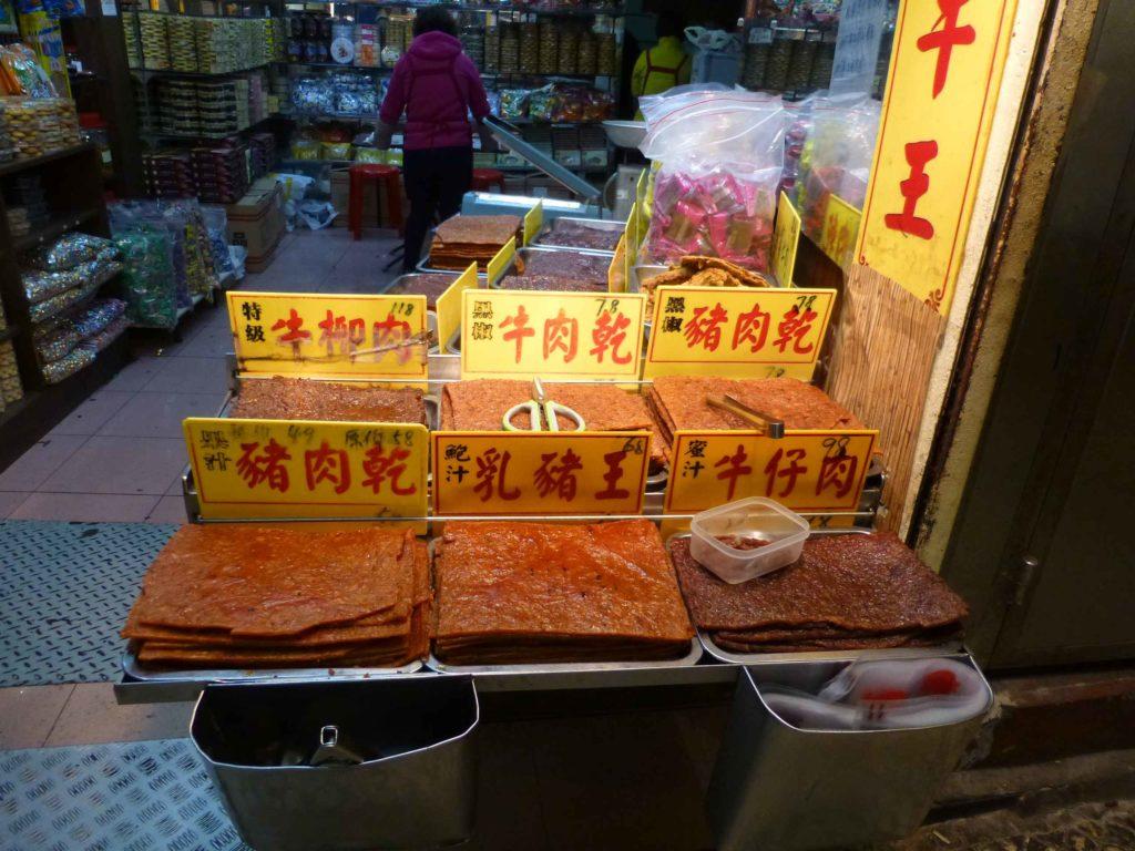 Пластины из мяса