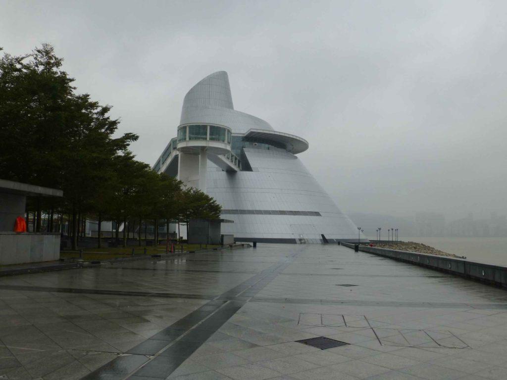 Музей науки
