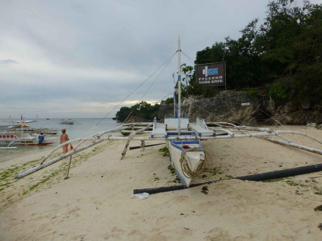 Пляж направо