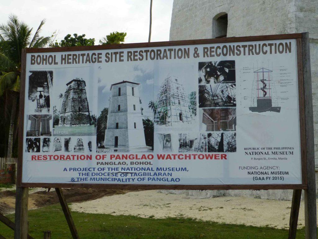 Плакат о реставрации