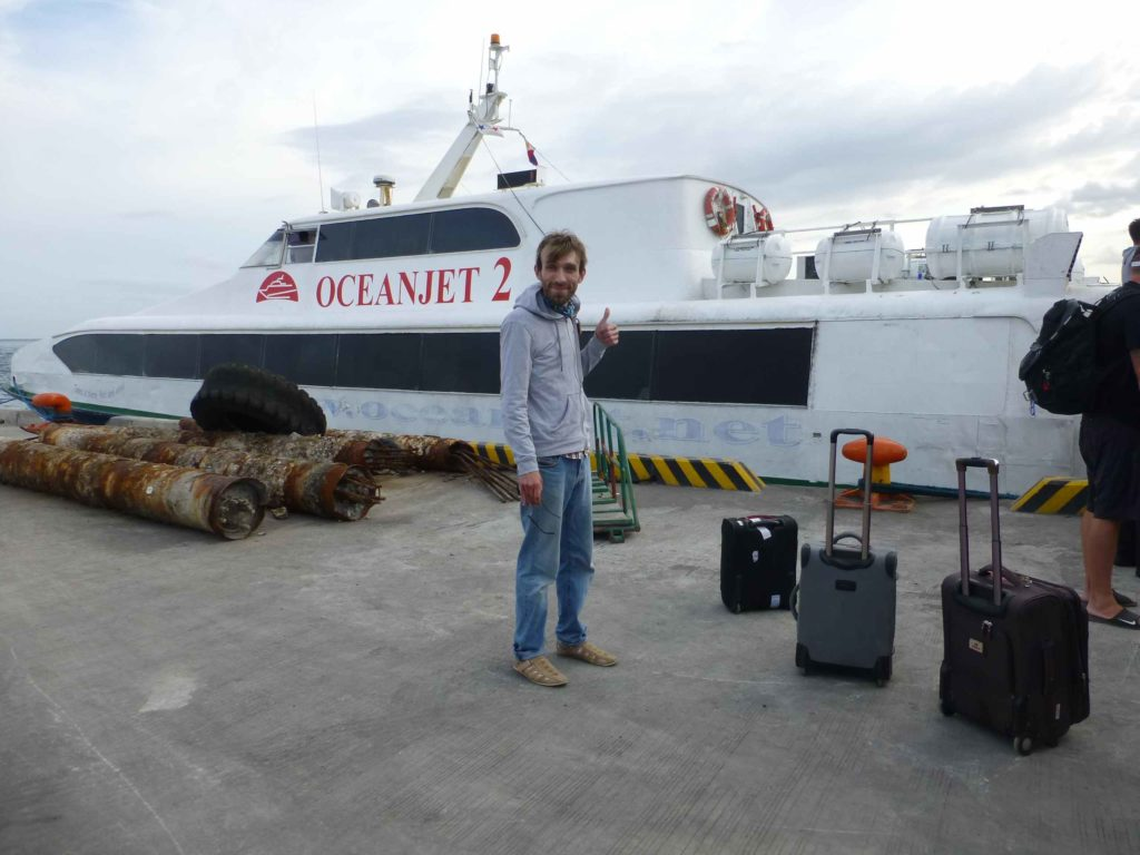 Паром с острова Бохоль