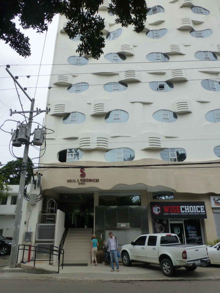 Наш отель S