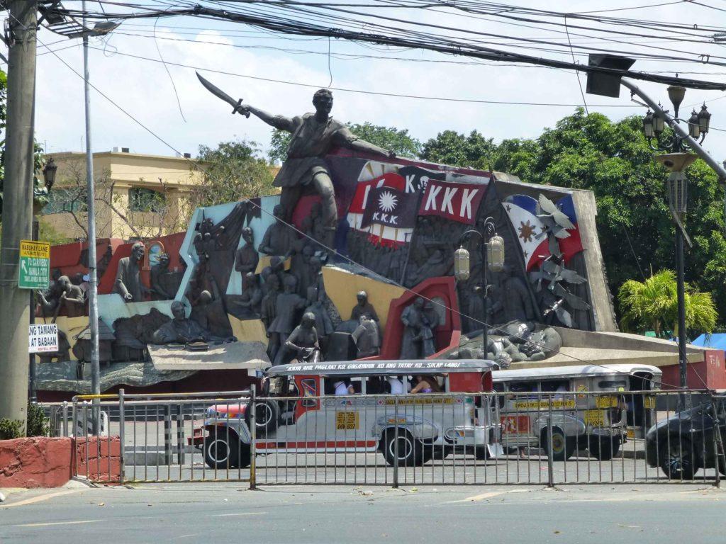 Памятник Katipunan (ККК)