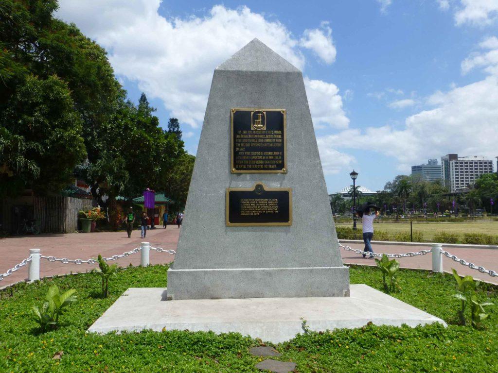 Памятник католическим священникам