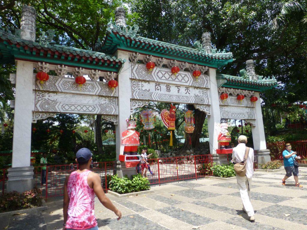 Вход в Китайский сад