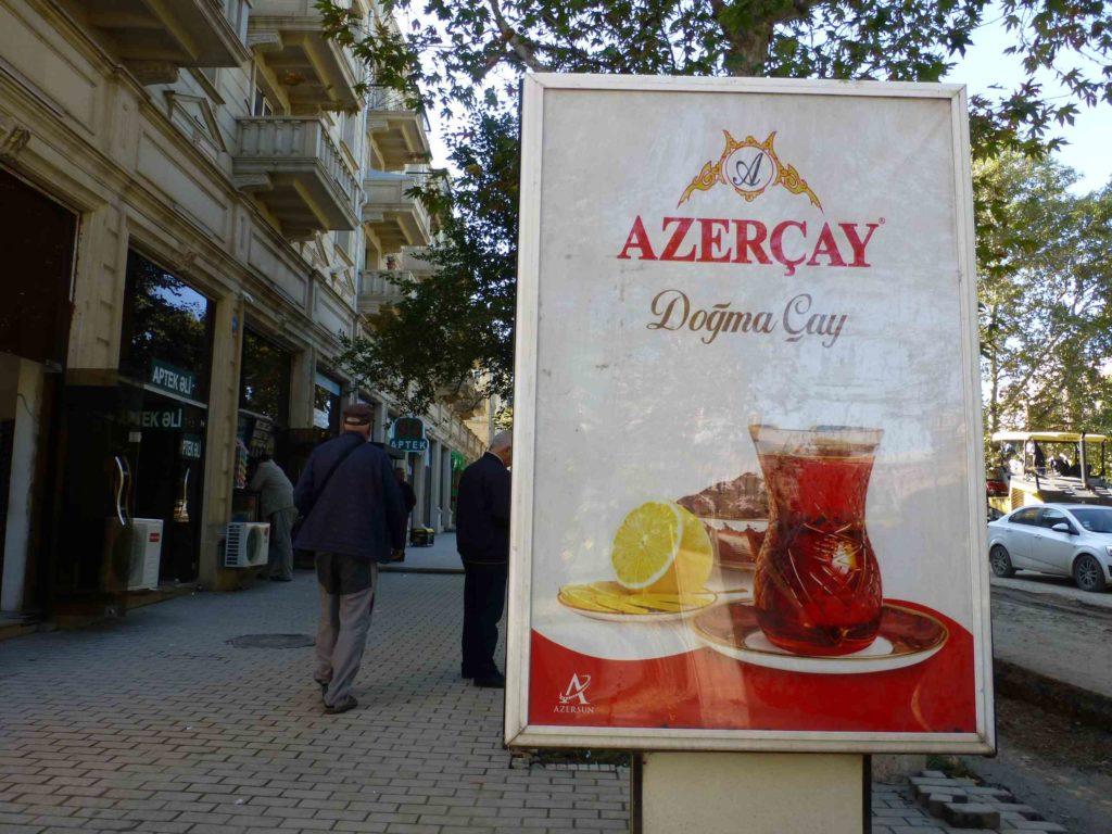 Реклама чая