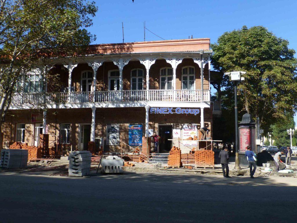 Снова проспект Ататюрка