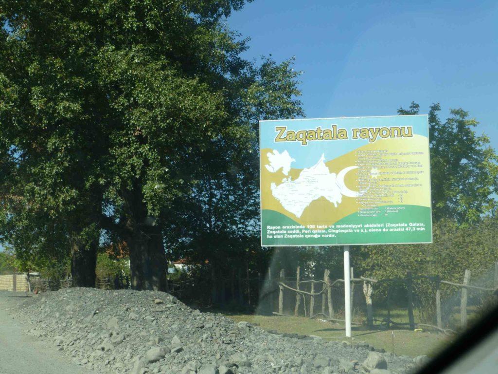 Район Загатала