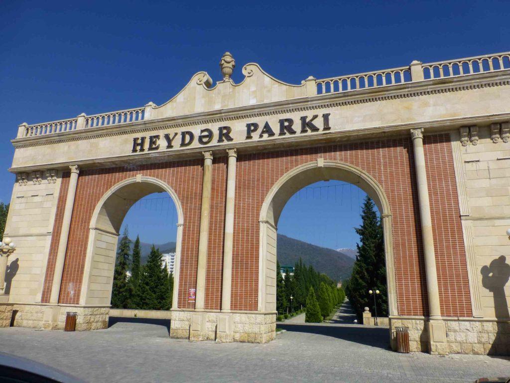 Вход в мемориальный парк в Белаканах