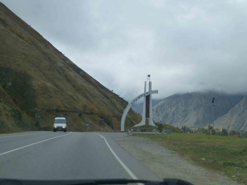 На въезде в Тырныауз