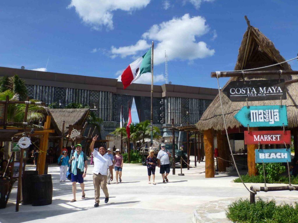 Покидаем Коста Майя