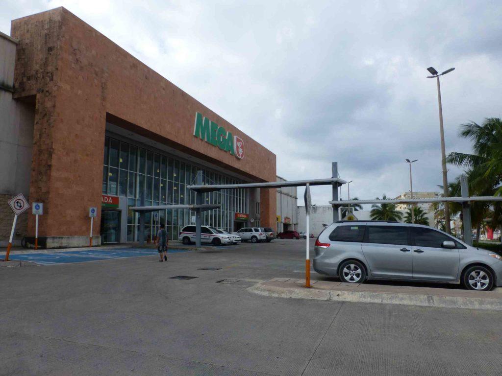 Супермаркет Mega