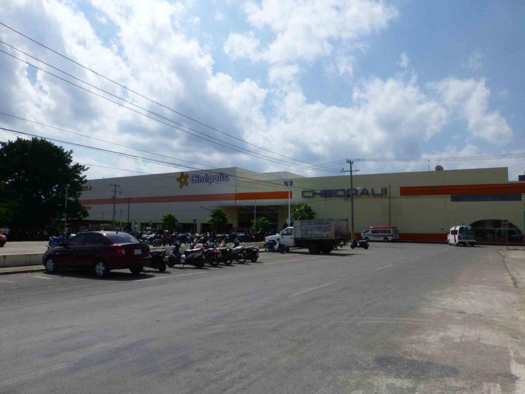 Супермаркет Cinepolis