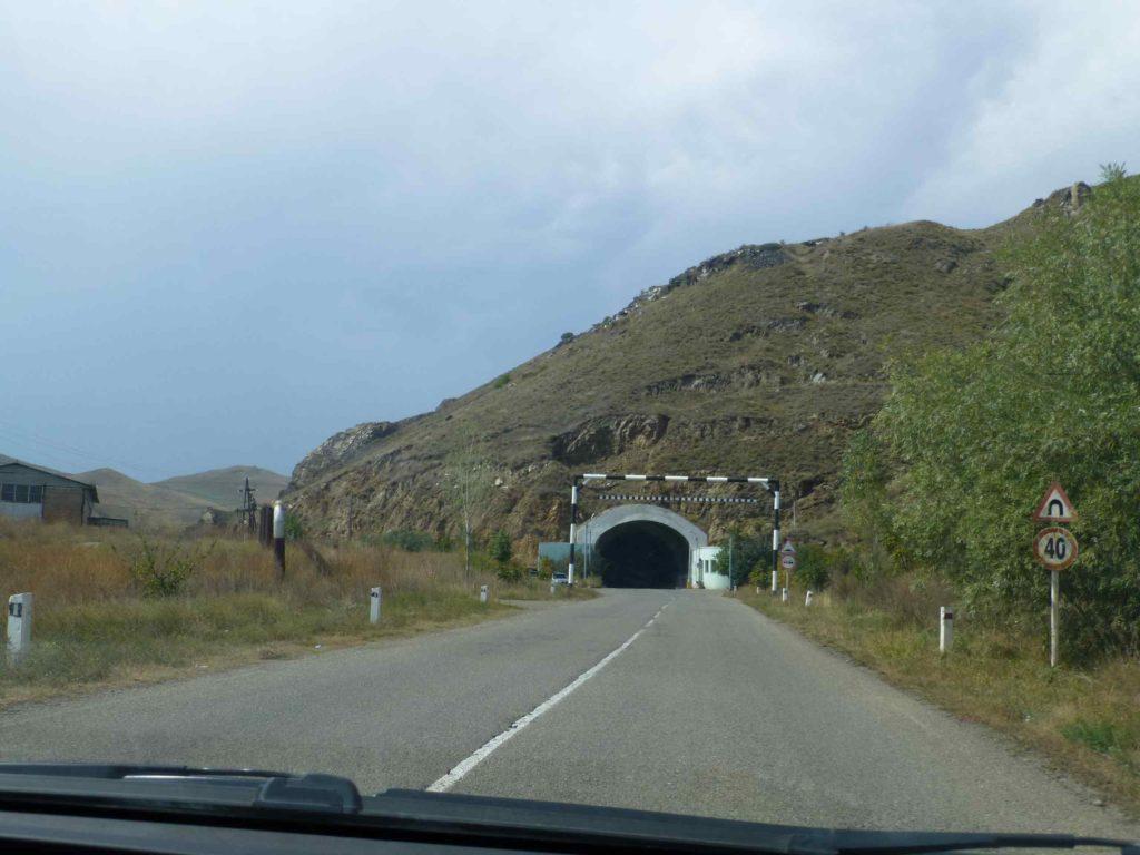 Туннель в Ширакской области