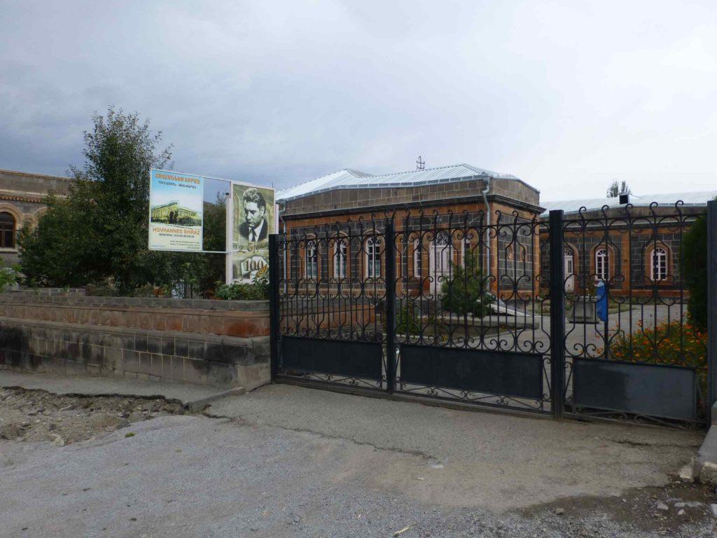 Дом-музей Шираза