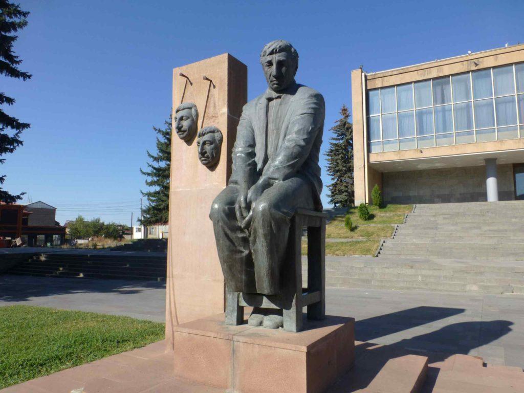 Памятник Ф.Мкртчану
