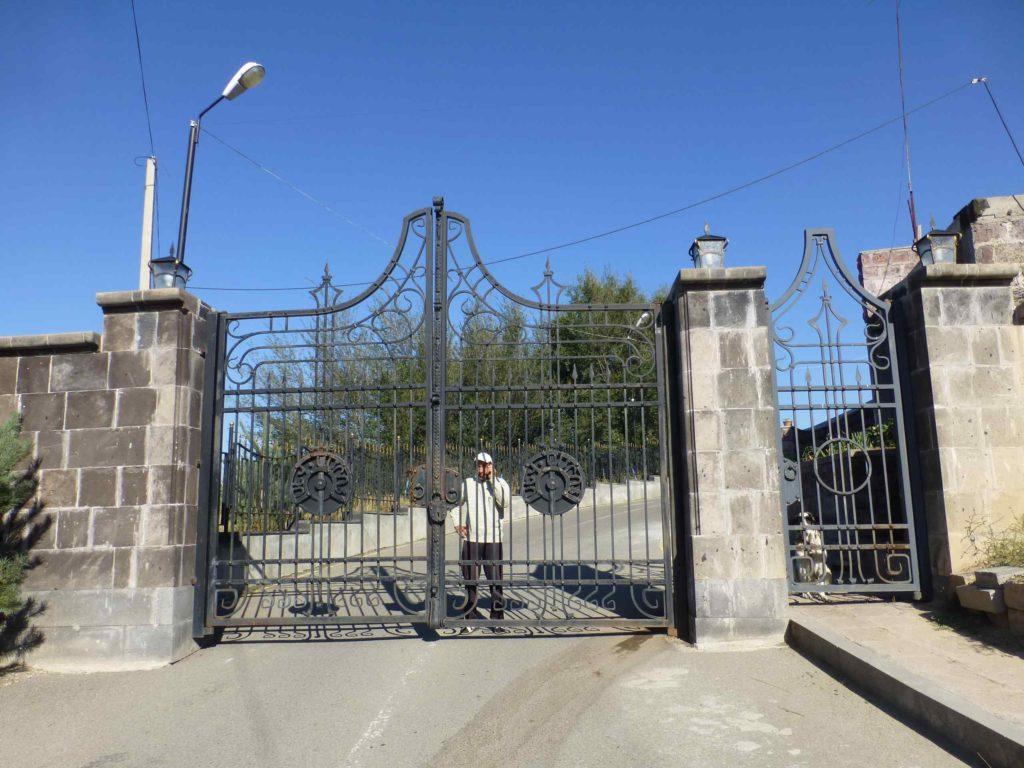 У ворот