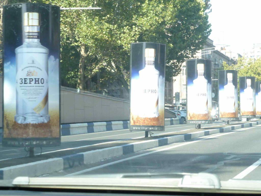 Реклама водки