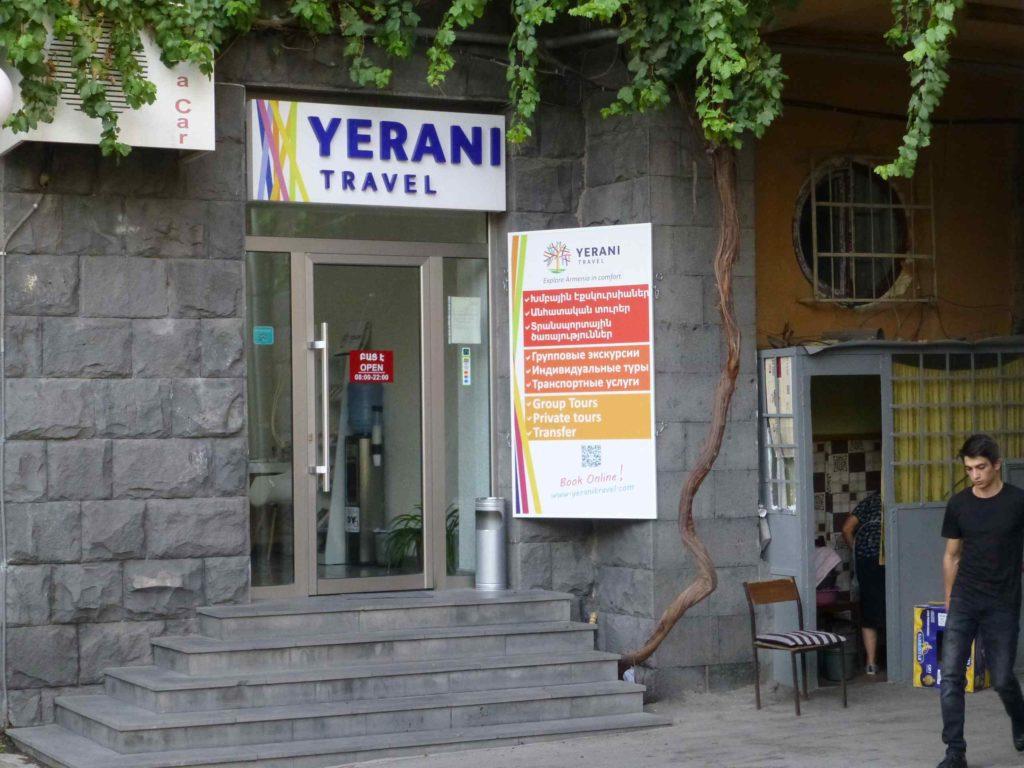 Офис Yerani