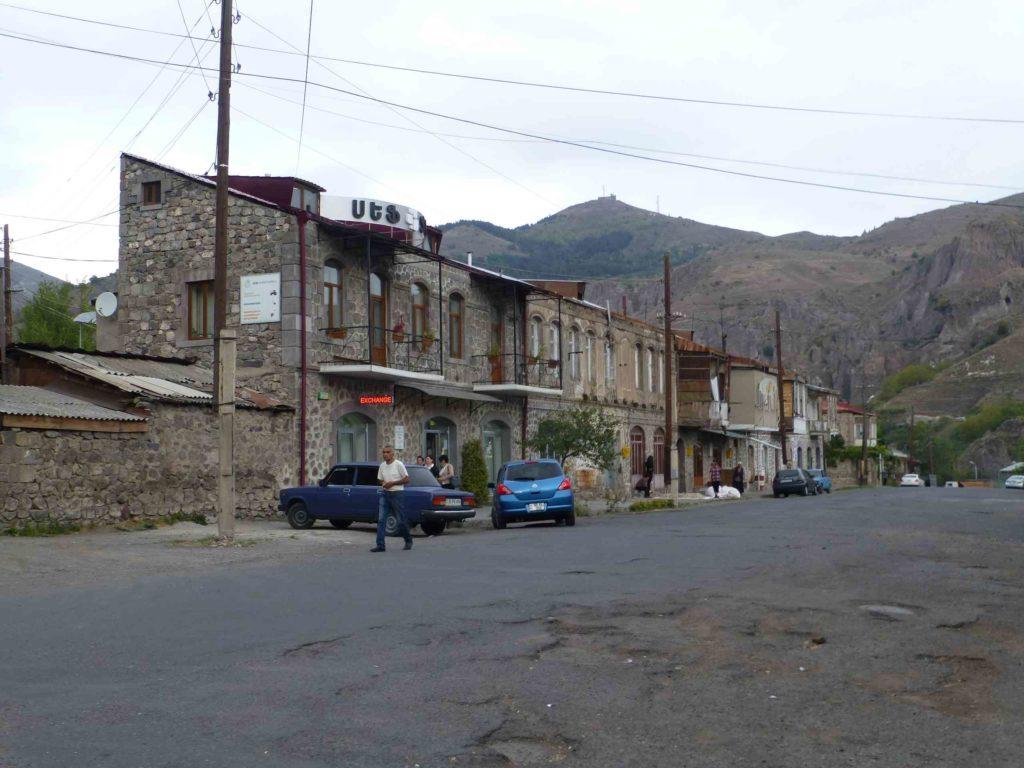 Улица Гориса