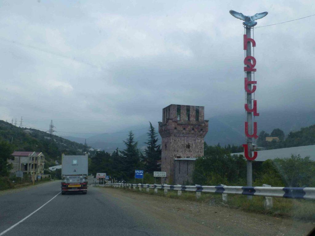 На въезде в Иджеван
