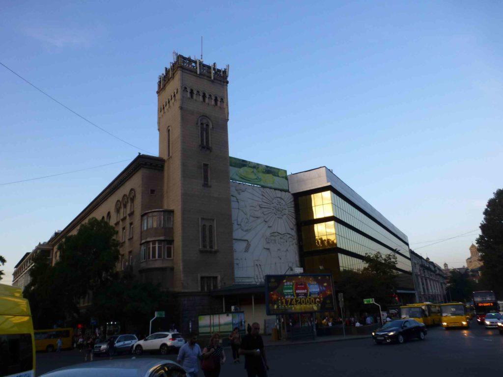 Улица Бараташвили