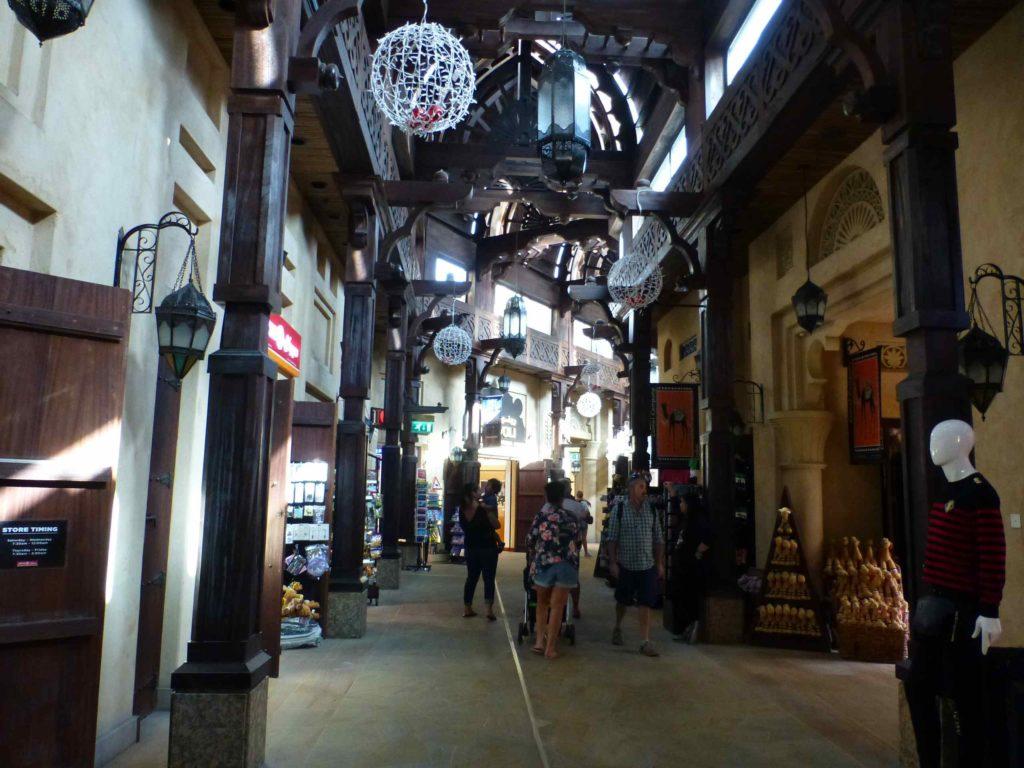 Рынок Джумейра