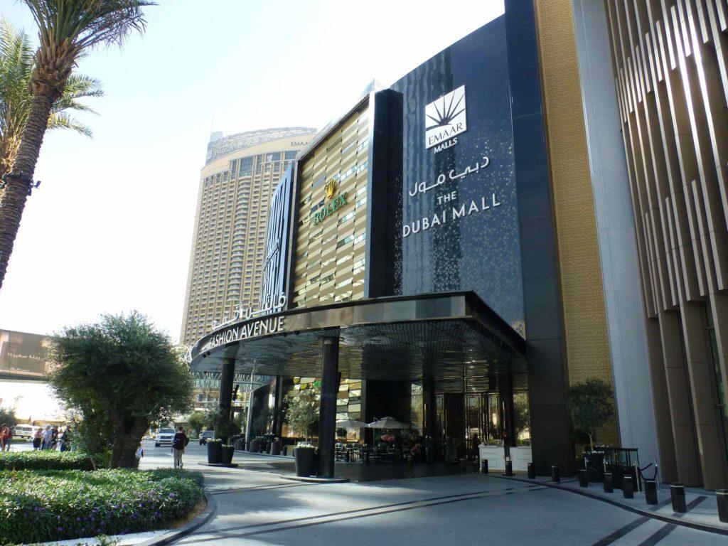 Дубай-молле