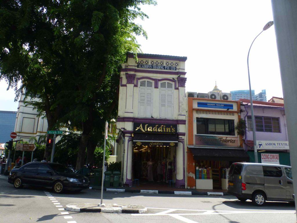 Улица возле мечети