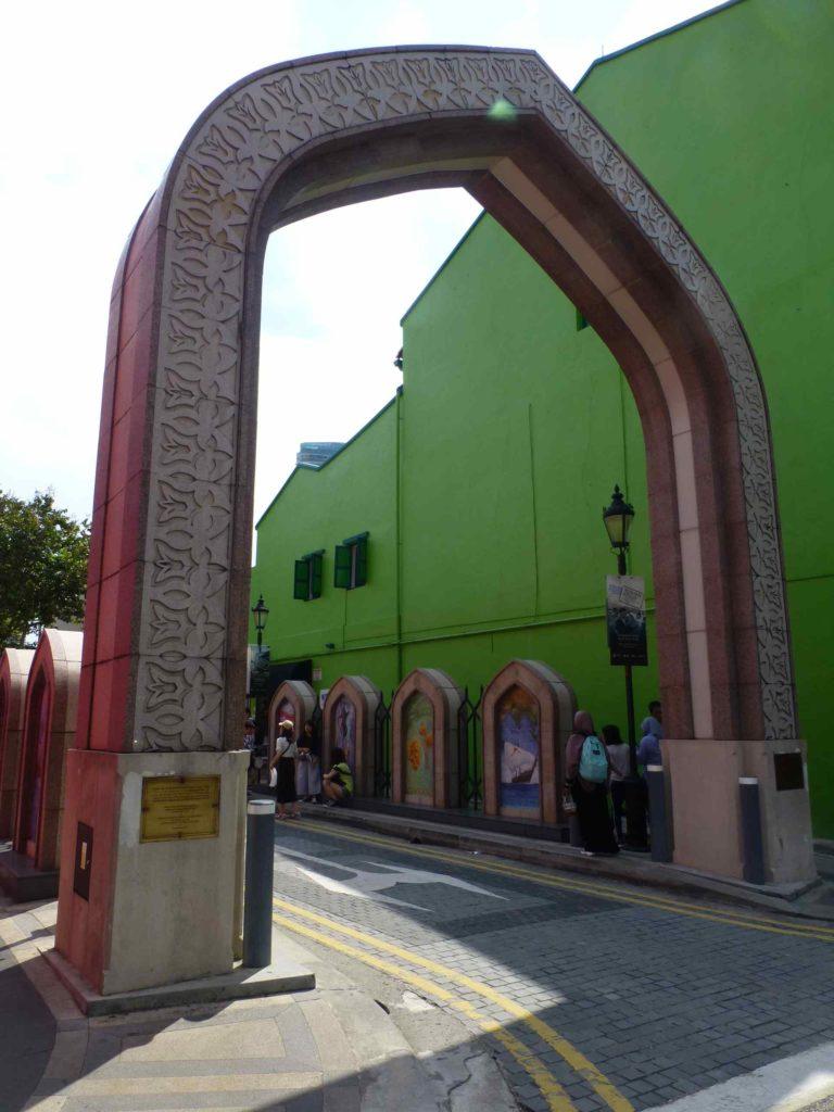Ворота в арабский квартал