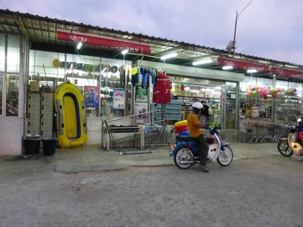 Супермаркет Ченанг