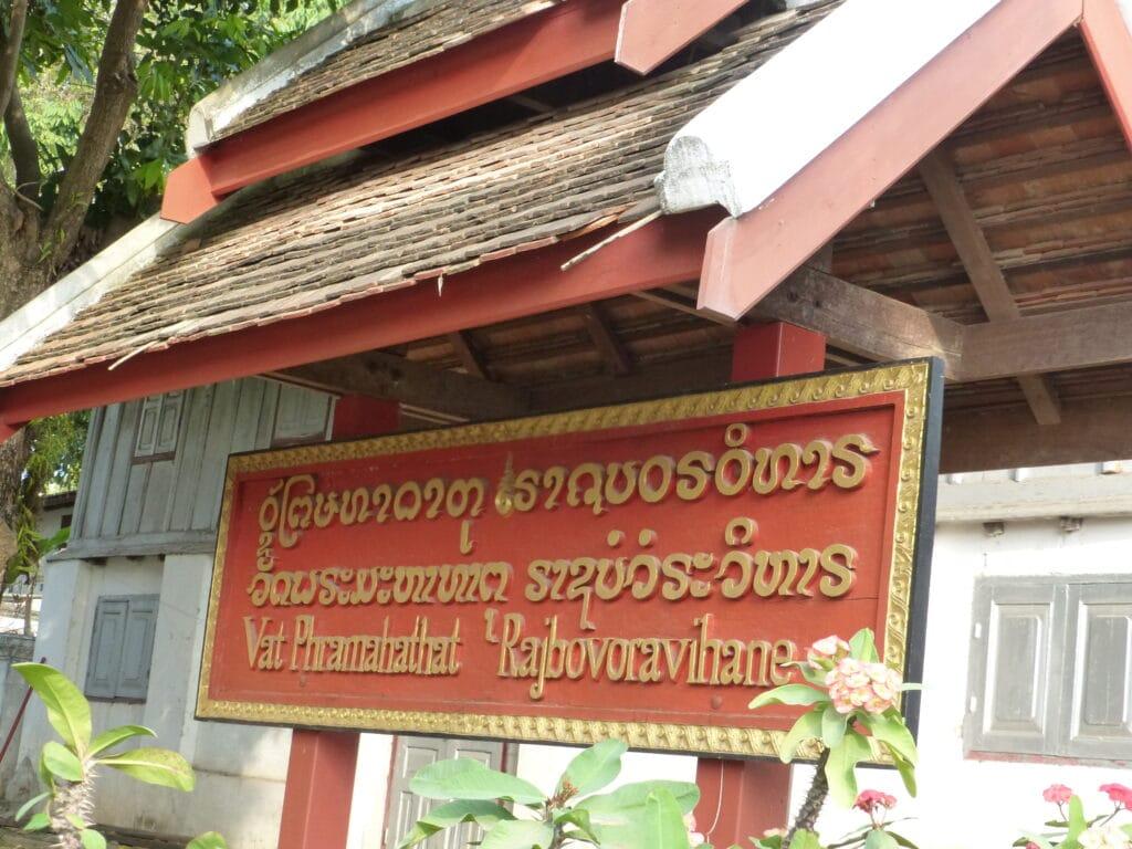 Древняя столица Луангпхабанг и новая столица Вьентьян